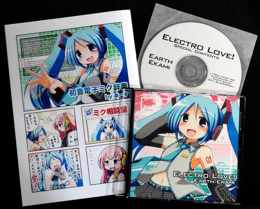 electro_love_sample.jpg