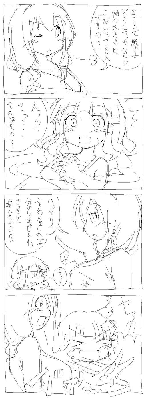 himasaku_06.png