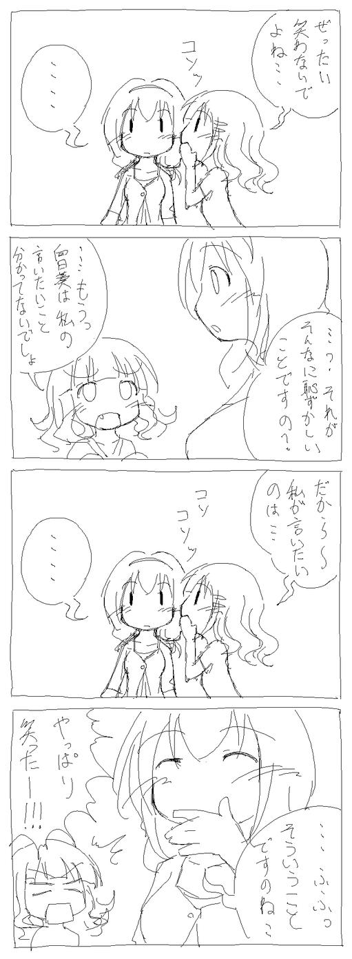 himasaku_10.png