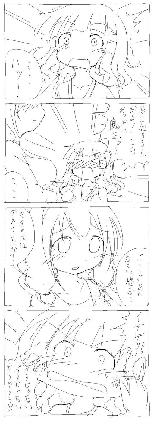 himasaku_14.png
