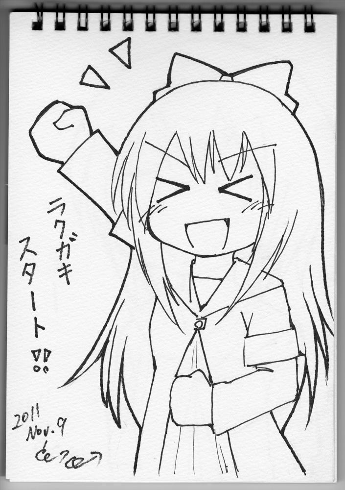 http://blueandgreen.jp/images/111109_1.jpg