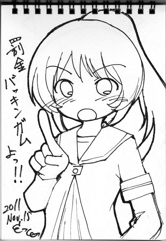 http://blueandgreen.jp/images/111115_1.jpg