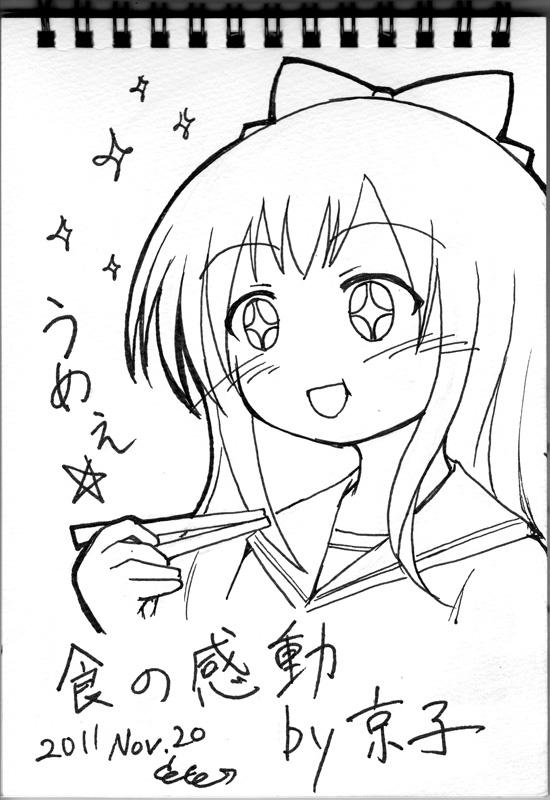 http://blueandgreen.jp/images/111120_2.jpg