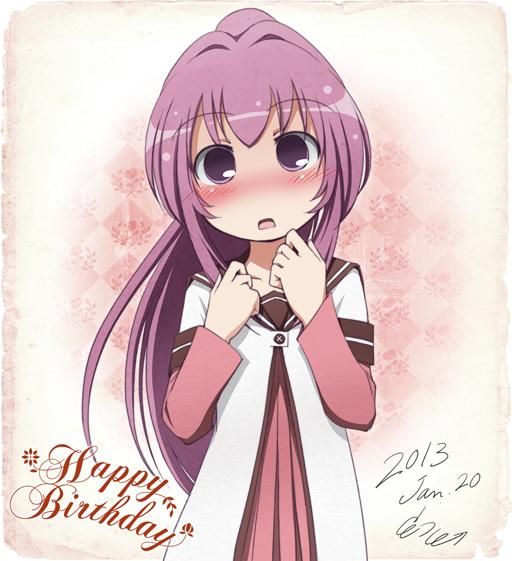 ayano_birthday_s.png