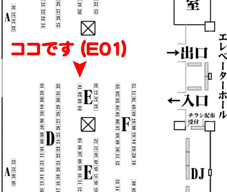 http://blueandgreen.jp/images/e01.jpg