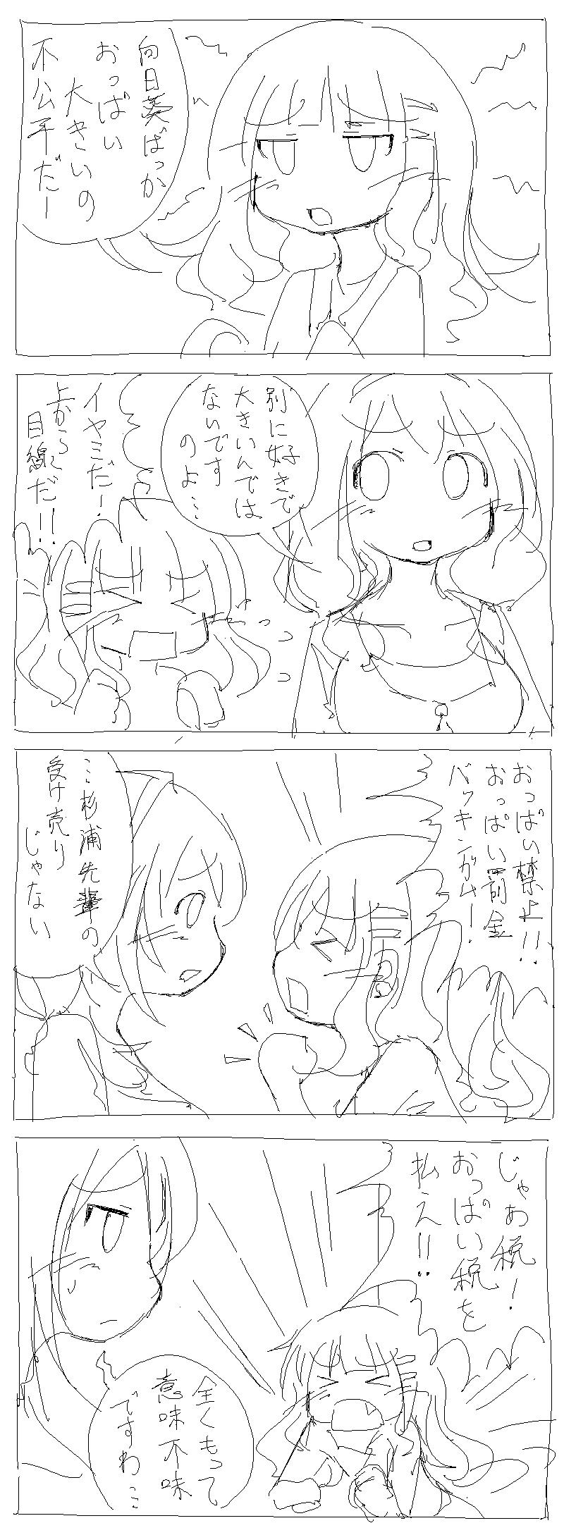 http://blueandgreen.jp/images/himasaku_01.png