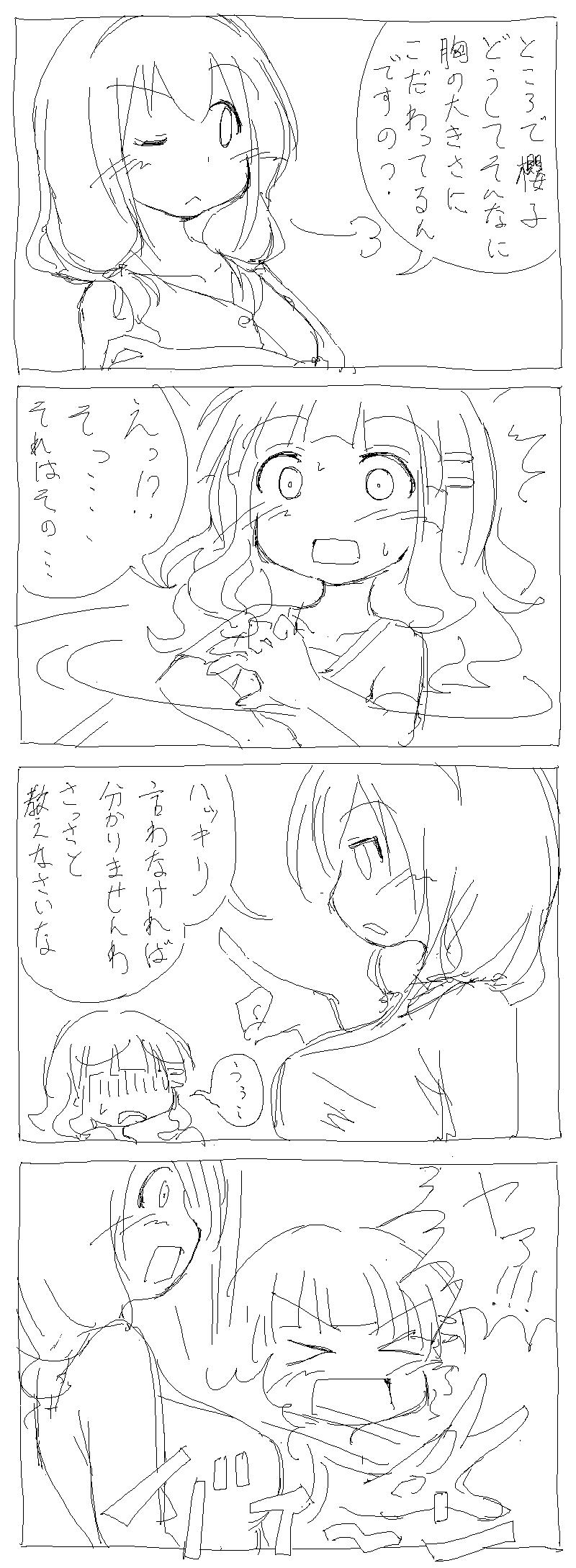 http://blueandgreen.jp/images/himasaku_06.png