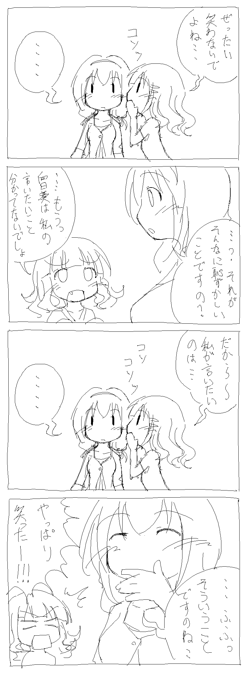 http://blueandgreen.jp/images/himasaku_10.png