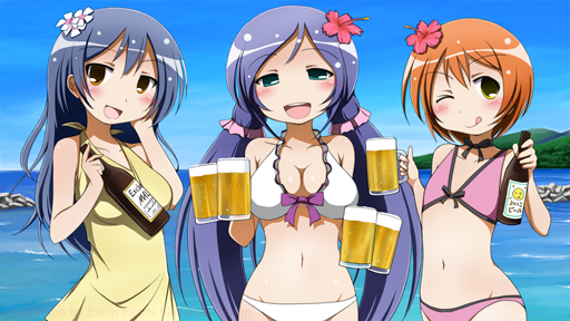 lily_white_beer_s.png