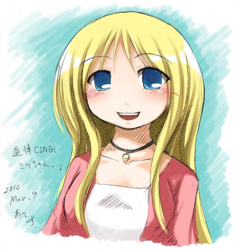 http://blueandgreen.jp/images/mila.jpg