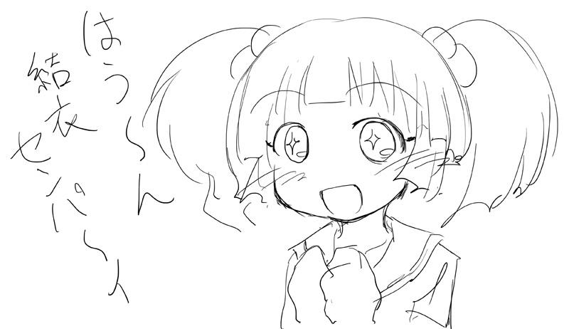 http://blueandgreen.jp/images/rakugakichi-na.jpg