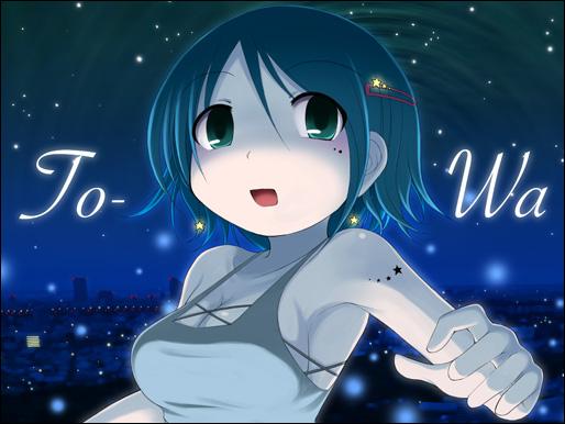 towa3.jpg
